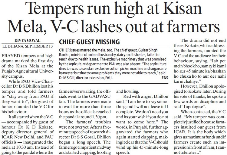 VC lashes out at farmers (Punjab Agricultural University PAU)