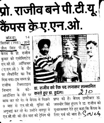 Professor Rajiv elected as ANO of PTU Campus (Giani Zail Singh College of Engineering and Technology GZCET)