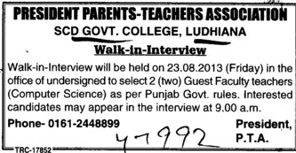 Teacher for Computer Science (SCD Govt College)