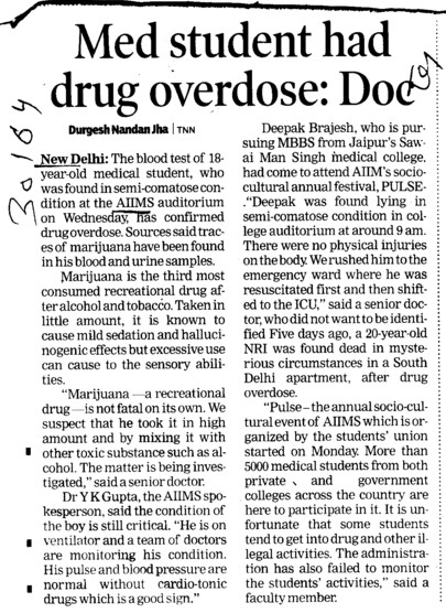 Medical Student had drug overdose, Doc (All India Institute of Medical Sciences (AIIMS))