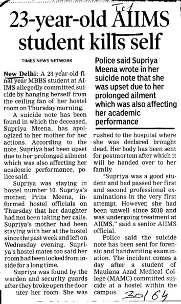 23 yrs old AIIMS student kills self (All India Institute of Medical Sciences (AIIMS))