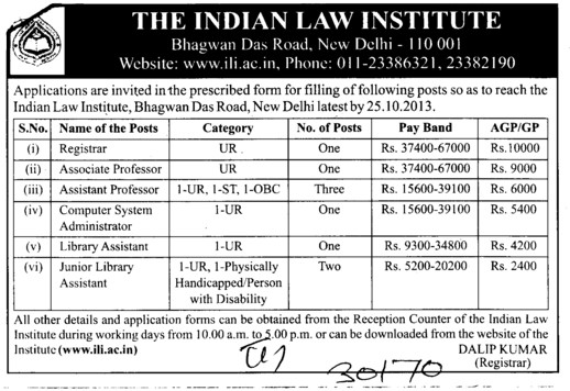 Junior Library Asstt (Indian Law Institute)