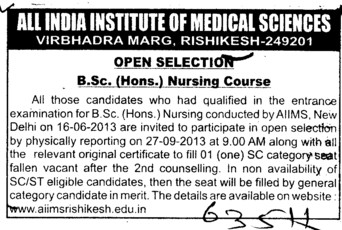 BSc Nursing course (All India Institute of Medical Sciences (AIIMS))