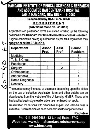 Senior Resident (Hamdard Institute of Medical Sciences and Research)