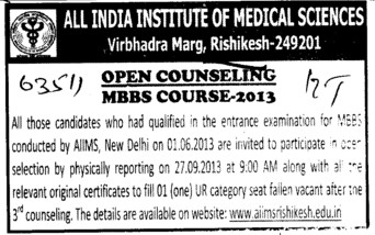 MBBS Course (All India Institute of Medical Sciences (AIIMS))