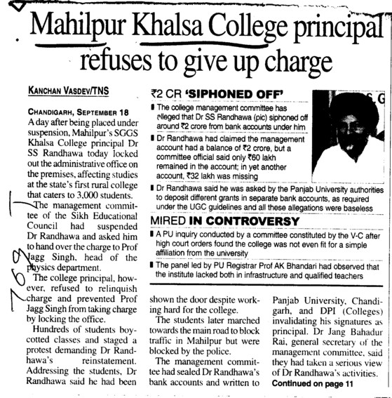 Principal refuses to give up charge (SGGS Khalsa College)