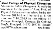 Asstt Professor for Physical Education (Akal College of Physical Education)