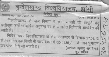 Supply of Sports material (Bundelkhand University)