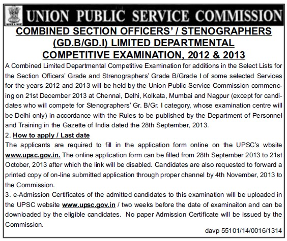 Combined Section Officers (Union Public Service Commission (UPSC))