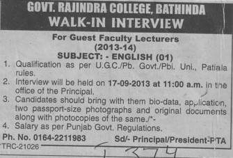 Lecturers in English (Government Rajindra College)