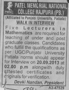 Lecturers in Maths (Patel Memorial National College)