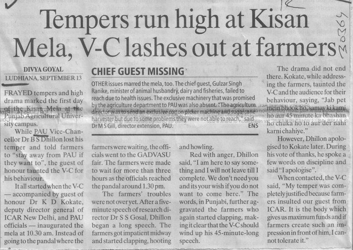 Tempers run high at Kisan Mela, VC lashes out at farmers (Punjab Agricultural University PAU)