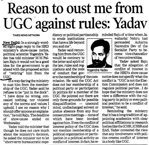 Reason to oust me from UGC against rules, Yadav (University Grants Commission (UGC))