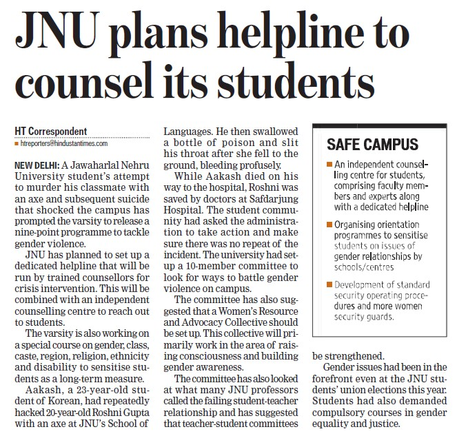 JNU plans helpline to counsel its students (Jawaharlal Nehru University)