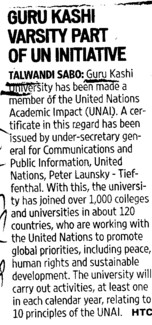GKU part of un initiative (Guru Kashi University)