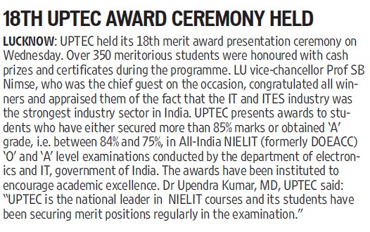 18th UPTEC Award ceremony held (Lucknow University)