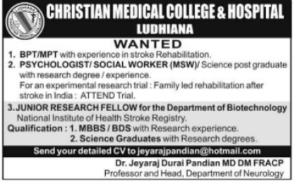 Junior Research Fellow (Christian Medical College and Hospital (CMC))