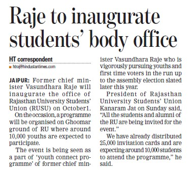 Raje to inaugurate students body office (University of Rajasthan)