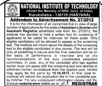 Asstt Librarian (National Institute of Technology (NIT))
