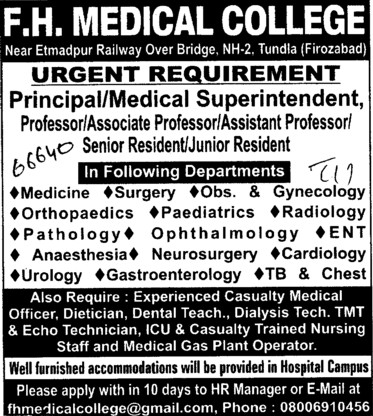 Principal and Medican Superintendent (FH Medical College and Hospital)