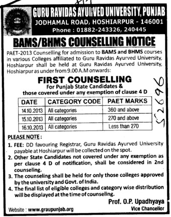 BAMS course (Guru Ravidass Ayurved University (GRAU))