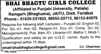 Lecturer and Librarian (Bhai Bhagtu Girls College)