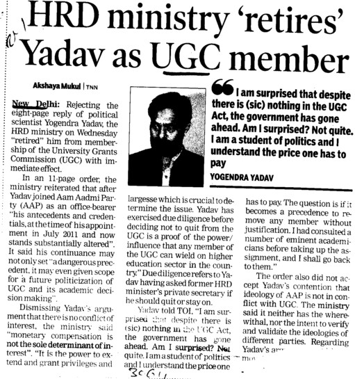 HRD ministry retires Yadav as UGC member (University Grants Commission (UGC))