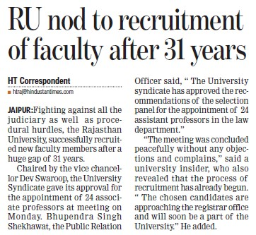 RU nod to recruitment of faculty after 31 years (University of Rajasthan)