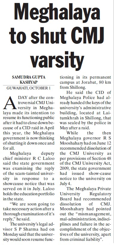 Meghalaya to shut CMJ University (Chander Mohan Jha (CMJ) University)