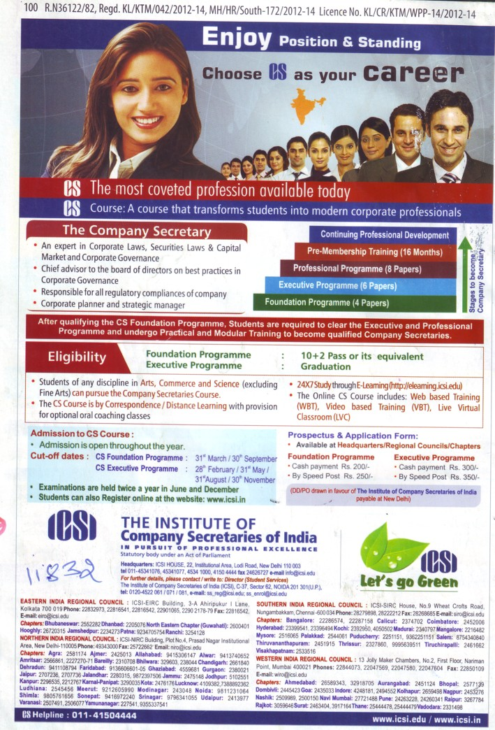 Foundation and Executive Program (Institute of Company Secretaries of India)