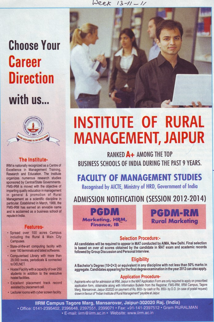 Post Graduate Diploma in Management (Indian Institute of Rural Management (IIRM))