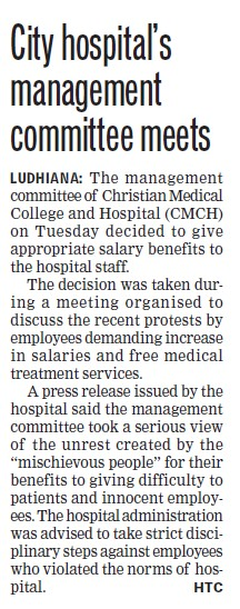 City hospital management committee meets (Christian Medical College and Hospital (CMC))