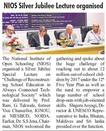 NIOS Silver jubilee Lecture organised (National Institute of Open Schooling)