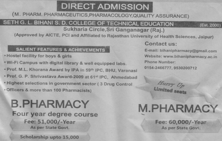 B and D  Pharmacy course (Seth GL Bihani SD College of Technical Education (Pharmacy))