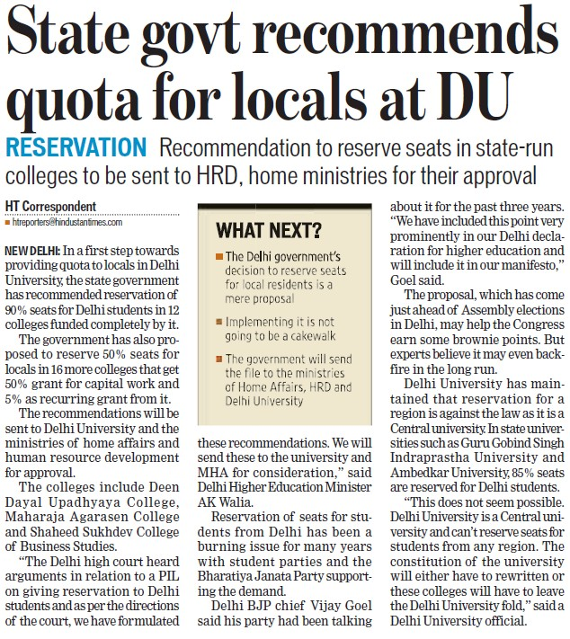 State govt recommends quota for locals at DU (Delhi University)