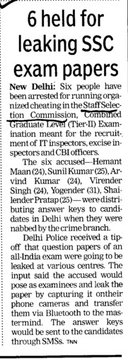 6 held for leaking SSC exam papers (Staff Selection Commission SSC NWR)