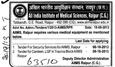 Security Services (All India Institute of Medical Sciences (AIIMS))