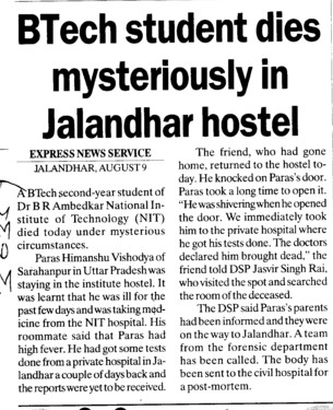 BTech student dies mysteriously in Jalandhar hostel (Dr BR Ambedkar National Institute of Technology (NIT))