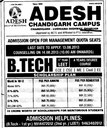 Btech Course through LEET (Adesh Institute of Technology)
