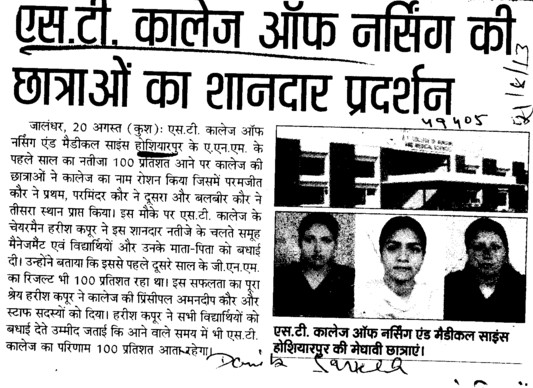 Students done top in GNM Course (ST College of Nursing and Medical Sciences Mehlanwali)