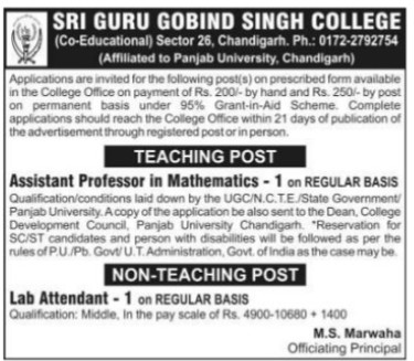 Asstt Professor in Maths and Lab Attendant (SGGS Khalsa College Sector 26)