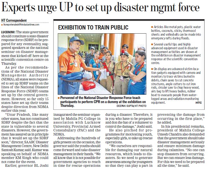 Experts urge UP to set up disaster mgmt force (Lucknow University)