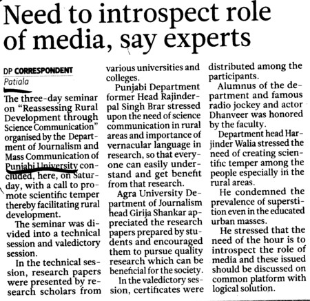 Need to introspect role of media, say experts (Punjabi University)