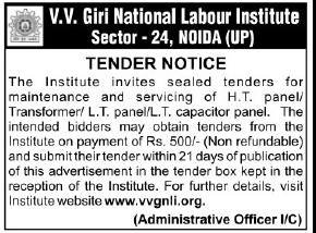 Maintenance of Transformer (VV Giri National Labour Institute (VVGNLI))