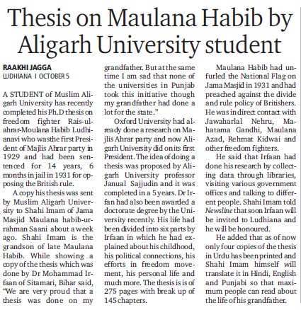 Thesis on Maulana Habib by AMU student (Aligarh Muslim University (AMU))