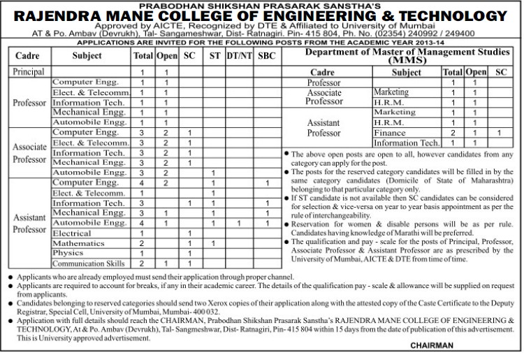 Associate Professor (Rajendra Mane College of Engineering and Technology RMCET)