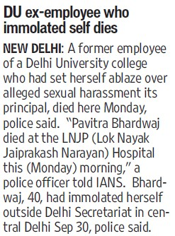 DU ex employee who immolated self dies (Delhi University)