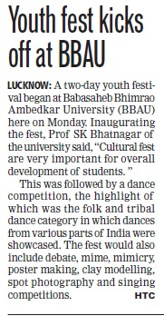 Youth Fest kicks off at BBAU (Babasaheb Bhimrao Ambedkar University)