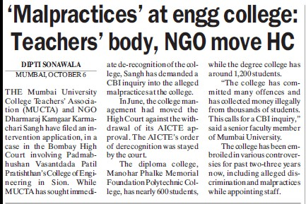 Malpractices at Engg College, teachers body NGO move HC (University of Mumbai)