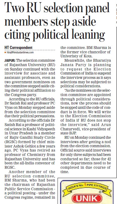 RU selection panel members step aside citing political leaning (University of Rajasthan)